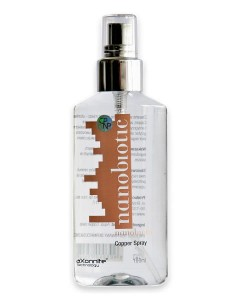 Nanobiotic Copper Spray 100ml